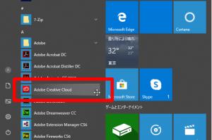 Adobe CC コントロールパネル